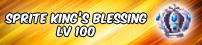 20 M-Clays or Sprite King's Blessing Lv100 - 20%