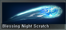 Blessing Night Scratch (1 D)