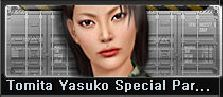 Tomita Yasuko Special Parts Package (30Day)